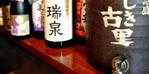 【豊田・居酒屋】44