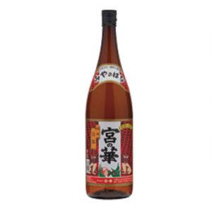 【豊田・居酒屋】62