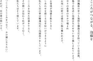【豊田・居酒屋】61