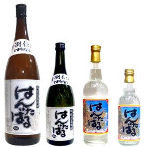 【豊田・居酒屋】69