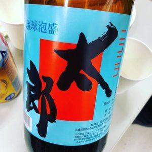 【豊田・居酒屋】70