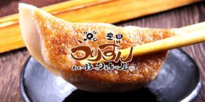 【豊田・居酒屋】80