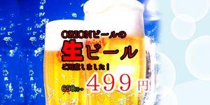 【豊田・居酒屋】89